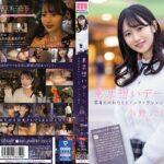 小野六花「東京想いデート 等身大のわたしとノンフィクション性交」のネタバレ特集